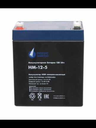 HM-12-5