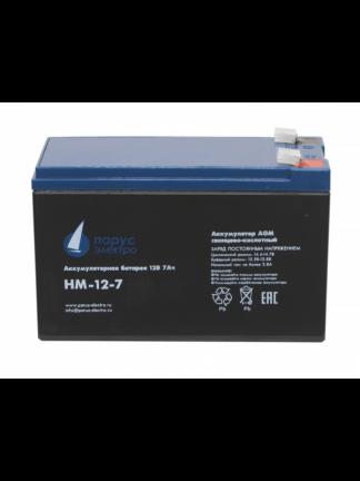 HM-12-7